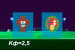Португалия - Венгрия