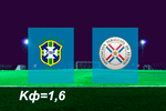 Бразилия-Парагвай