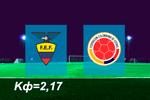 Эквадор-Колумбия