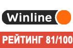 Букмекерская контора Winline