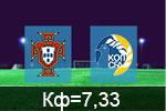 Португалия-Кипр