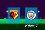 Уотфорд-Манчестер Сити