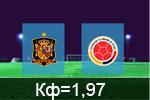 Испания-Колумбия