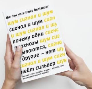 Стратегии ставок на спорт книги как заработать в интернет 500 руб