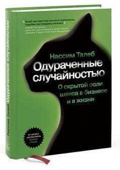Книги о стратегиях ставок на спорт минимальная сумма ставки в букмекерской конторе