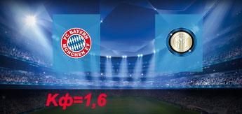 Бавария - Интер: Прогноз на 27 июля 2017