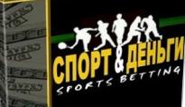 Спорт и деньги, Максим Покровский