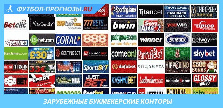 Букмекерские конторы которые разрешены в россии [PUNIQRANDLINE-(au-dating-names.txt) 26