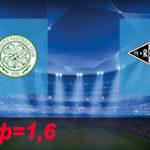 Селтик — Русенборг: Прогноз на 26 июля 2017