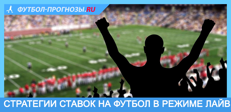 Ставка на футбол которая всегда проходит [PUNIQRANDLINE-(au-dating-names.txt) 63