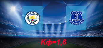 Манчестер Сити - Эвертон: Прогноз на 21 августа 2017
