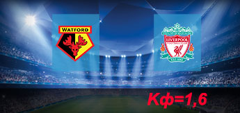 тфорд - Ливерпуль: Прогноз на 12 августа 2017