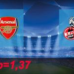 Арсенал — Кельн: Прогноз на 14 сентября 2017