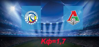 Ростов - Локомотив: Прогноз на 24 сентября 2017