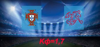 Португалия - Швейцария: Прогноз на 9 октября 2017