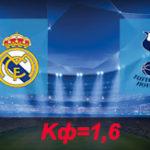 Реал Мадрид — Тоттенхем: Прогноз на 17 октября 2017