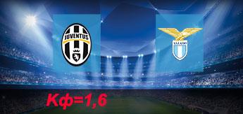 Ювентус - Лацио: Прогноз на 14 октября 2017