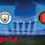 Манчестер Сити — Фейеноорд: Прогноз на 21 ноября 2017