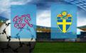 Прогноз на Швецию и Швейцарию 3 июля 2018
