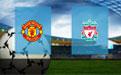 Прогноз на Манчестер Юнайтед и Ливерпуль 29 июля 2018