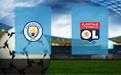 Прогноз на Манчестер Сити и Лион 19 сентября 2018