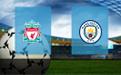 Прогноз на Ливерпуль и Манчестер Сити 7 октября 2018