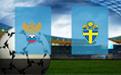 Прогноз на Россию и Швецию 11 октября 2018
