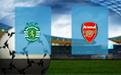 Прогноз на Спортинг и Арсенал 25 октября 2018