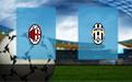 Прогноз на Милан и Ювентус 11 ноября 2018