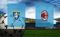 Прогноз на Фрозиноне и Милан 26 декабря 2018