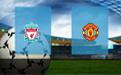 Прогноз на Ливерпуль и Манчестер Юнайтед 16 декабря 2018