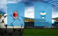 Прогноз на Милан и СПАЛ 29 декабря 2018