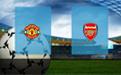 Прогноз на Манчестер Юнайтед и Арсенал 5 декабря 2018