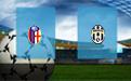 Прогноз на Болонью и Ювентус 12 января 2019