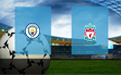Прогноз на Манчестер Сити и Ливерпуль 3 января 2019
