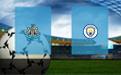 Прогноз на Ньюкасл и Манчестер Сити 29 января 2019
