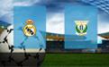 Прогноз на Реал и Леганес 9 января 2019