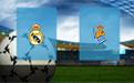 Прогноз на Реал Мадрид и Реал Сосьедад 6 января 2019