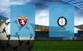 Прогноз на Торино и Интер 27 января 2019
