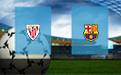 Прогноз на Атлетик и Барселону 10 февраля 2019