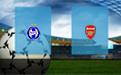 Прогноз на БАТЭ и Арсенал 14 февраля 2019