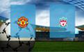 Прогноз на Манчестер Юнайтед и Ливерпуль 24 февраля 2019