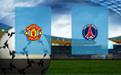 Прогноз на Манчестер Юнайтед и ПСЖ 12 февраля 2019