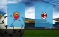 Прогноз на Рому и Милан 3 февраля 2019