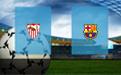 Прогноз на Севилью и Барселону 23 февраля 2019