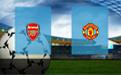 Прогноз на Арсенал и МЮ 10 марта 2019