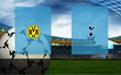 Прогноз на Боруссию Дортмунд и Тоттенхем 5 марта 2019