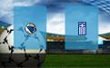 Прогноз на Боснию и Герцеговину и Грецию 26 марта 2019