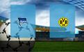 Прогноз на Герту и Боруссию Дортмунд 16 марта 2019