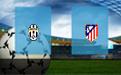 Прогноз на Ювентус и Атлетико 12 марта 2019